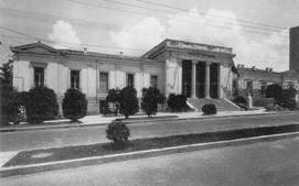 Το αρχαιολογικό μουσείο Χαλκίδας
